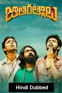 Jathi Ratnalu (2021) Unofficial Hindi Dubbed Full Movie Watch Online Download Free