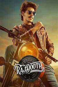 Raja Ki Rajdoot (Rajdooth 2021) Hindi Dubbed Full Movie Watch Online Download Free