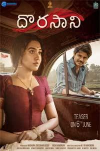 Tejasvini 3 (Dorasaani 2021) Hindi Dubbed Full Movie Watch HD Print Online Download Free