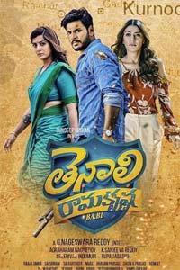 Tenali Ramakrishna BA.BL (2021) Hindi Dubbed Full Movie Watch HD Print Online Download Free