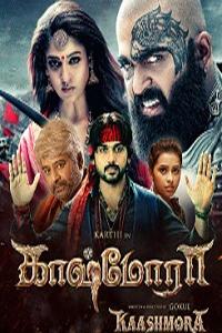 Aayirathil Oruvan (Kaashmora 2 2010) Hindi Dubbed Full Movie Watch HD Print Online Download Free