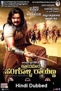 Bulandi (Sangolli Rayanna 2021) Hindi Dubbed Full Movie Watch Online Download Free