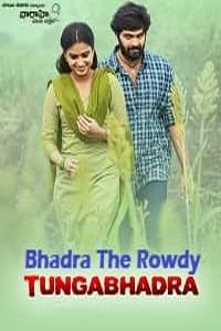 Bhadra The Rowdy (Tungabhadra 2021) Original Hindi Dubbed Full Movie Watch Online HD Free Download