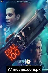 Dial 100 (2021) Hindi Full Movie Watch HD Print Online Download Free
