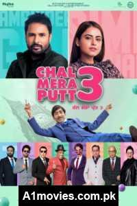 Chal Mera Putt 3 (2021) Punjabi Full Movie Watch HD Print Online Download Free