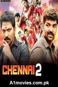 Chennai 2 (Chennai 600028 II 2021) Hindi Dubbed Full Movie Watch HD Print Online Download Free