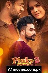 Pinky Moge Wali 2 (2021) Punjabi Full Movie Watch HD Print Online Download Free
