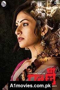 Raani (2021) Hindi Dubbed Full Movie Watch HD Print Online Download Free