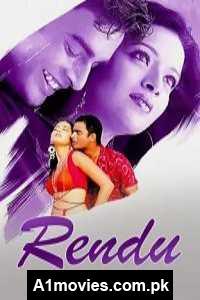 Rendu (2021) Hindi Dubbed Full Movie Watch HD Print Online Download Free