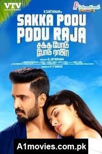 Sakka Podu Podu Raja (Santa 2021) Hindi Dubbed Full Movie Watch HD Print Online Download Free