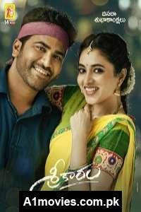 Sreekaram (2021) Unofficial Hindi Dubbed Full Movie Watch HD Print Online Download Free