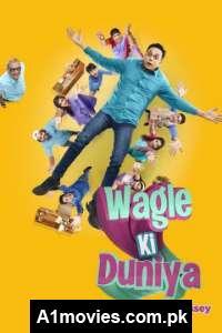 Wagle Ki Duniya (2021) Hindi Season 1 Complete Sonyliv Watch HD Print Online Download Free