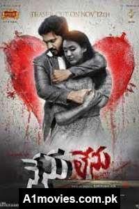 Zakhmi Khiladi (Nenu Lenu 2021) Hindi Dubbed Full Movie Watch HD Print Online Download Free